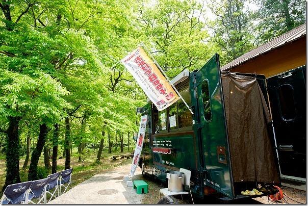 南阿蘇、久木野キャンプ場・マルデンのキッチンカー