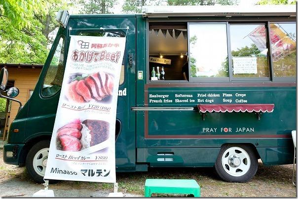南阿蘇、久木野キャンプ場・マルデンのキッチンカー、メニュー