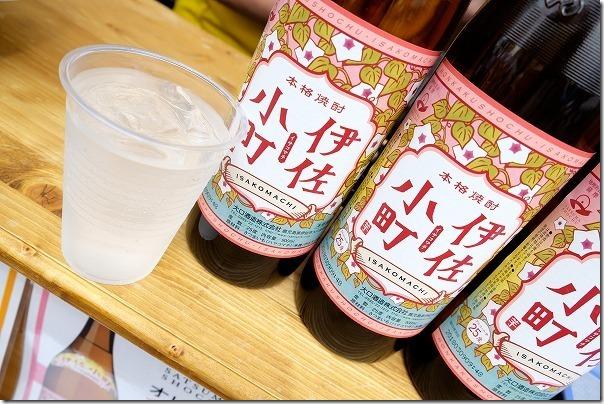 TNC夏祭り・焼酎