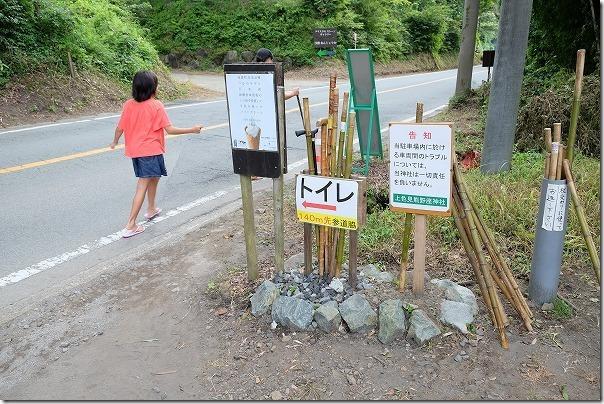 阿蘇高森の上色見熊野座神社の駐車場
