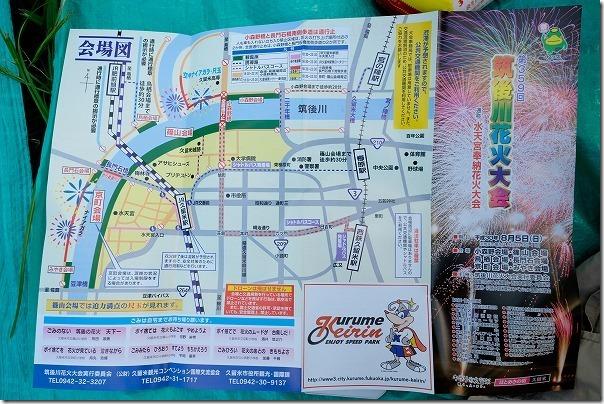 筑後川花火大会の地図