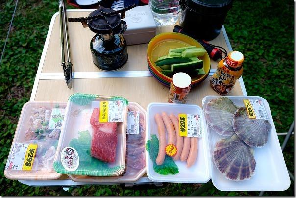 休暇村南阿蘇でキャンプ場、食材購入