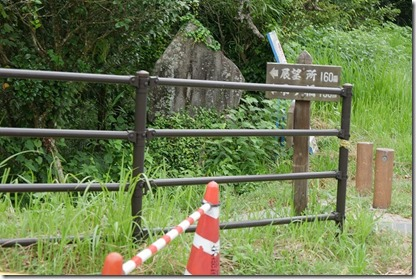 五老ヶ滝(ごろうがたき)の展望台への道