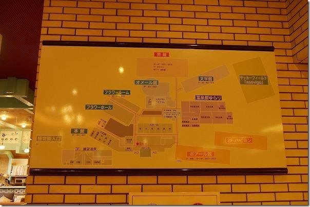 阿蘇の司ビラパークホテルの館内図