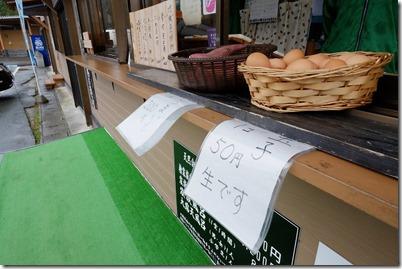 豊礼の湯で売っている食材