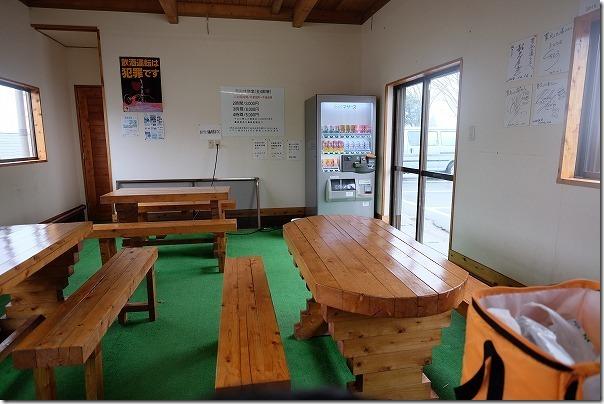 豊礼の湯の食事スペース、屋内