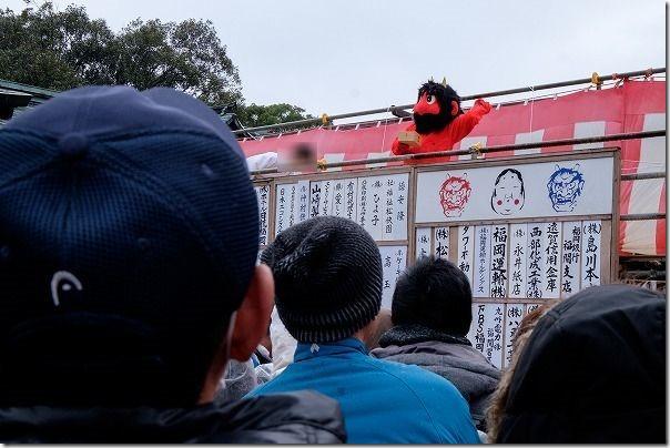 宮地嶽神社の節分祭