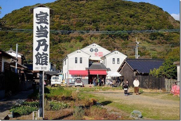高島で宝くじ売り場