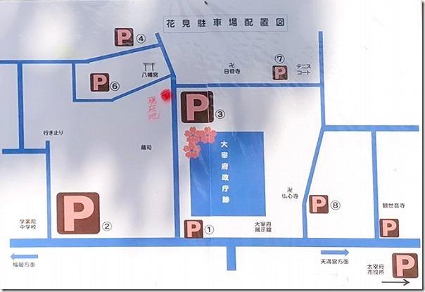 坂本八幡周辺の駐車場