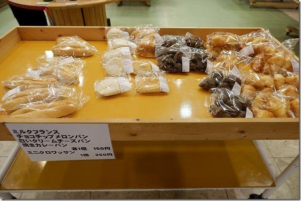 うさぎ島(大久野島)の国民休暇村で売られていたパン