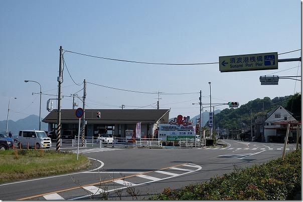 広島「うさぎ島」(大久野島)へ須波港