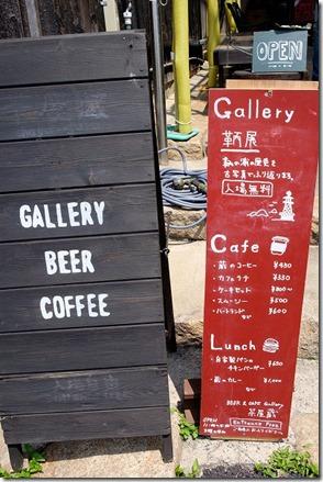 鞆の浦のカフェメニュー