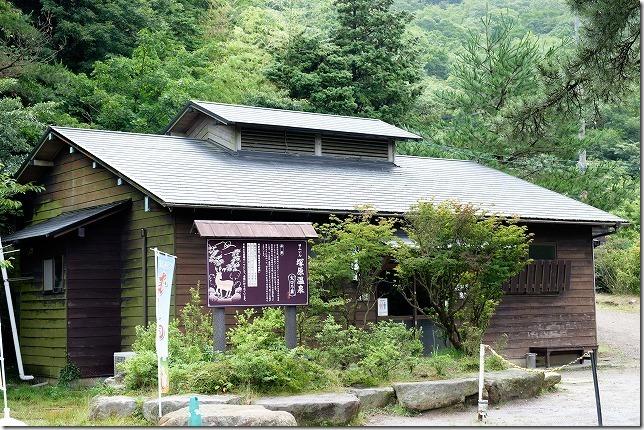 塚原温泉の共同風呂(内湯)