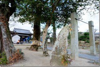 太宰府 坂本八幡宮(令和の詩会・大伴旅人邸の近く)