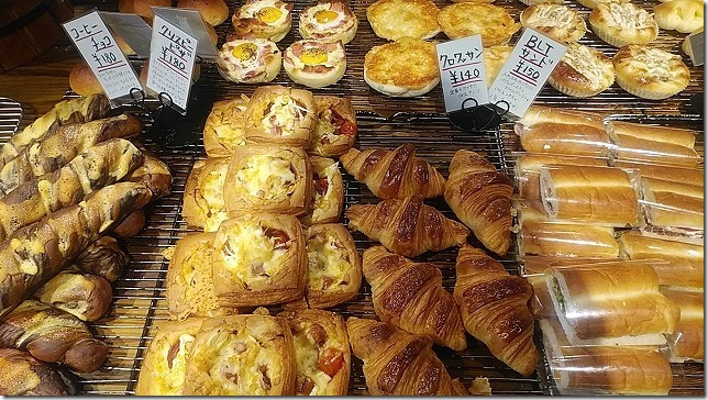早朝のパン屋さんchou chou(シュシュ)のパンの種類、飯塚