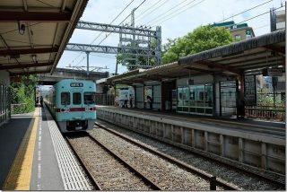 太宰府 坂本八幡宮周辺を散策(ルートMAP)