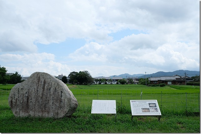 太宰府・坂本八幡宮から散策、太宰府学校院跡