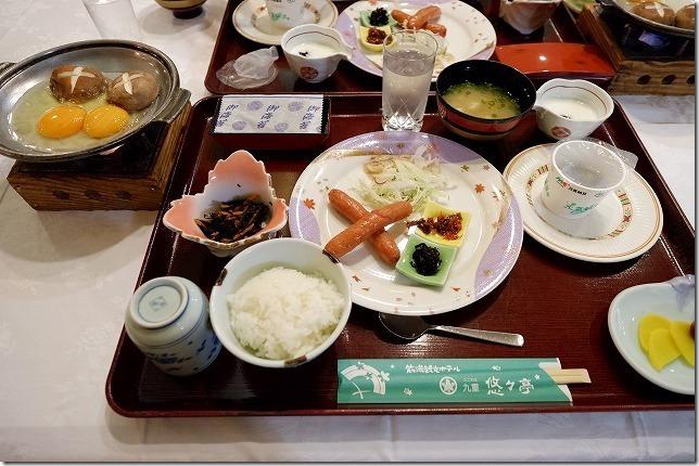 九重悠々亭の食事、朝食