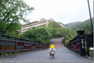 筋湯温泉 九重悠々亭へ宿泊(部屋・温泉)