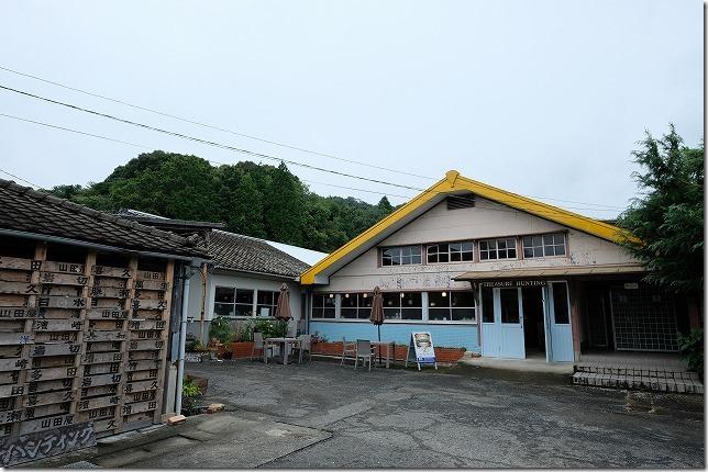 佐賀県有田町にある幸楽窯