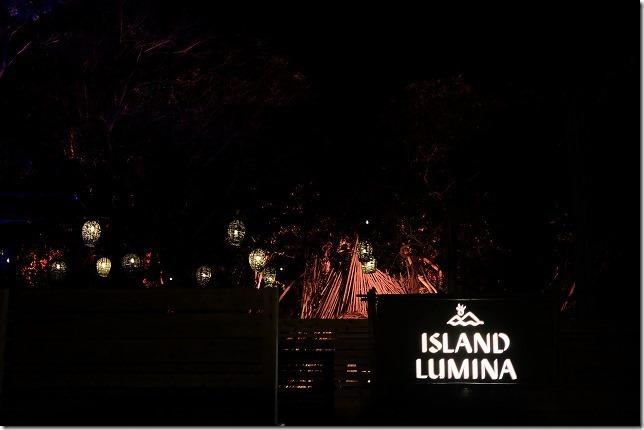 伊王島アイランドルミナ、入り口