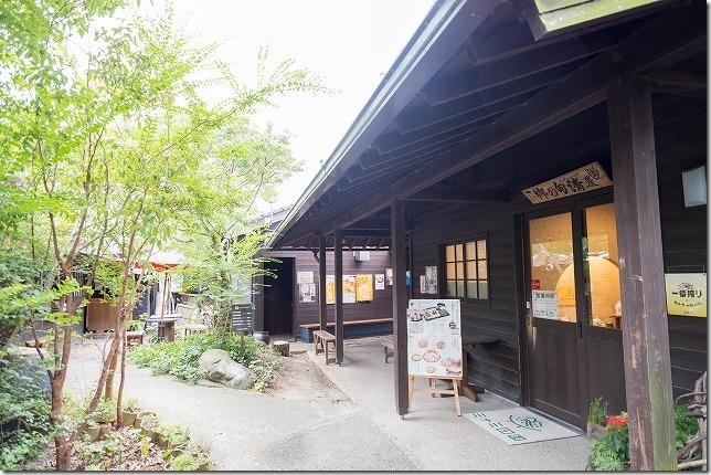 波佐見温泉「湯治楼」にある食事処「陶農レストラン清旬の郷」