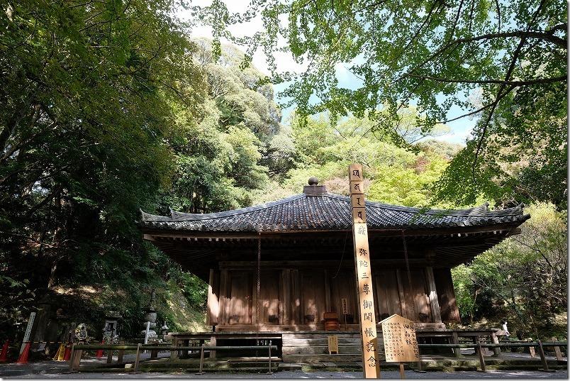 富貴寺、大堂(阿弥陀堂)