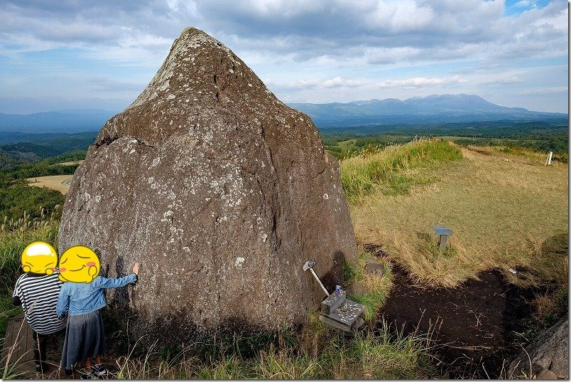 押戸石の丘の太陽石、くじゅう大パノラマ