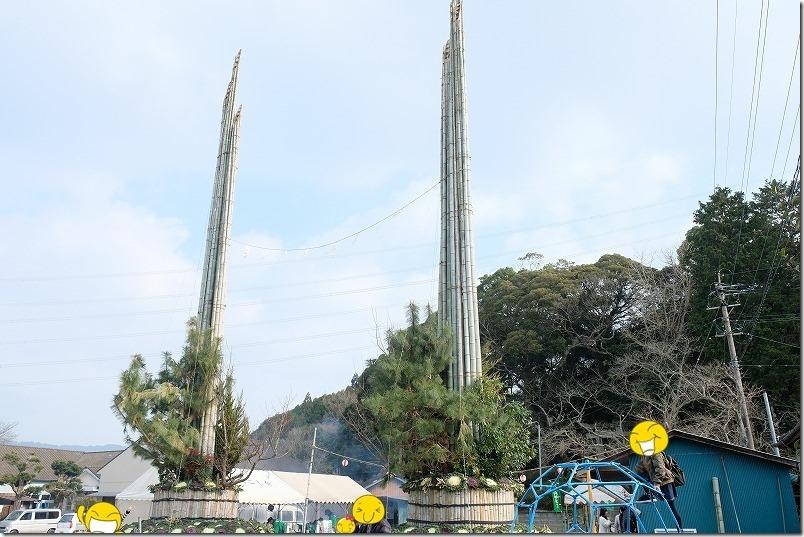 唐津、宝満神社の駐車場・大門松