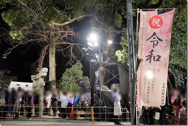 坂本八幡宮、NHKゆく年くる年の中継風景