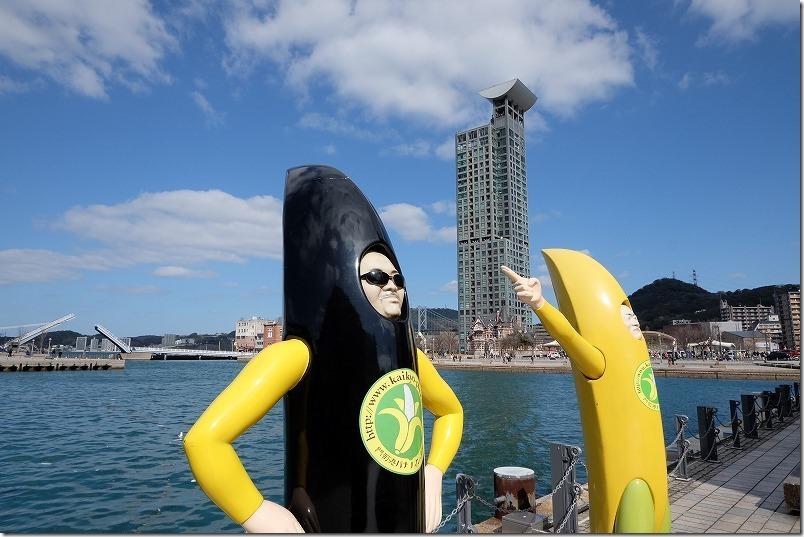 門司港駅周辺を散策、海峡プラザの前のバナナマンとバナナマンブラック