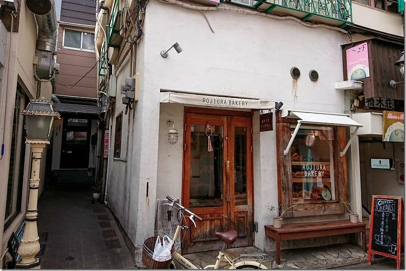 路地裏ベーカリーのパン屋さん、福岡市早良区西新