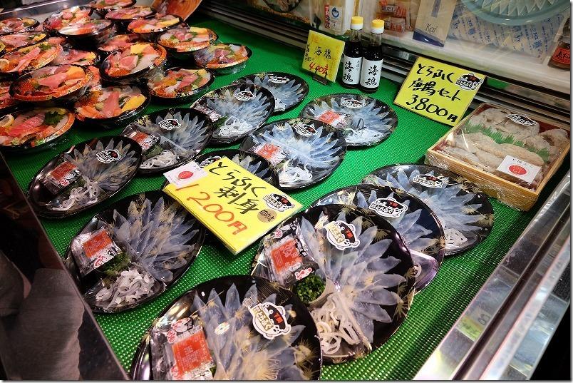 唐戸市場、トラフグ刺しや、海鮮丼