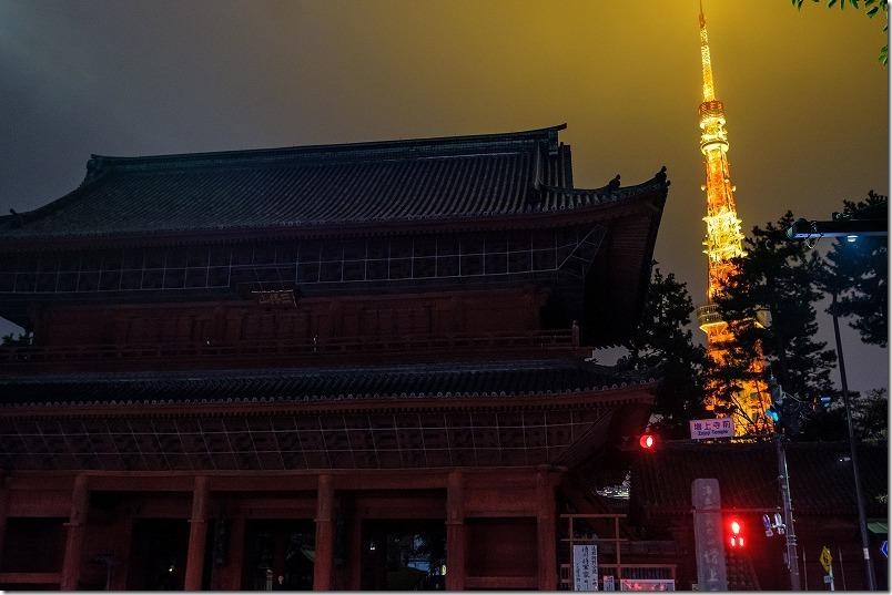 増上寺、三解脱門と東京タワーの夜景