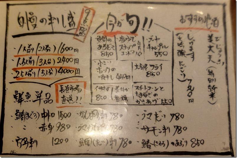 六本松、SAIBEI(彩平)のおすすめメニュー