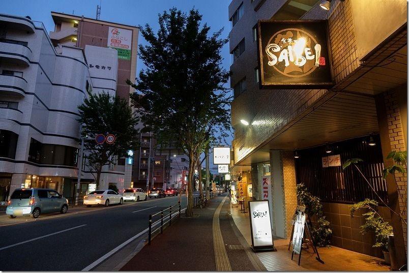 SAIBEI(彩平)福岡市中央区六本松