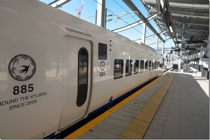 長崎からJR特急かもめ、みんなの九州きっぷ