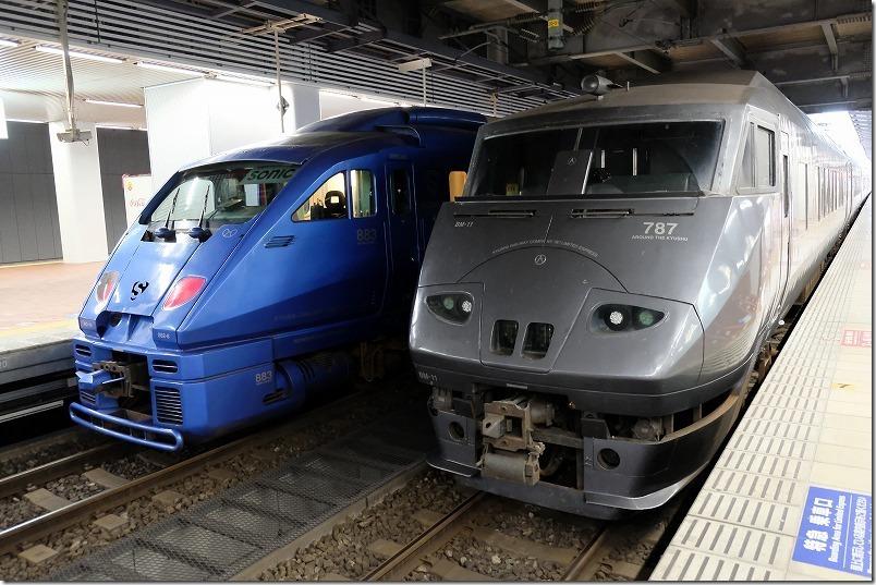 博多駅からJR特急かもめ5号・長崎行,みんなの九州きっぷ