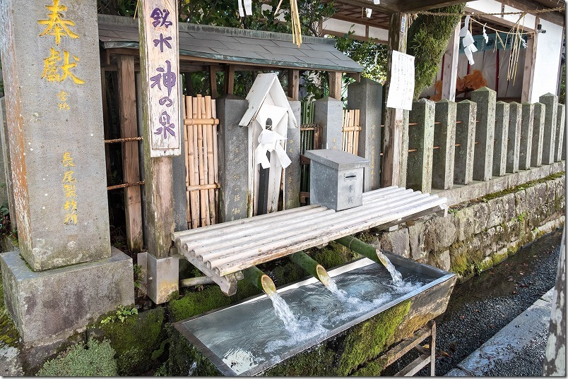 阿蘇神社の湧水