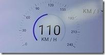 特急「かもめ」787系、速度