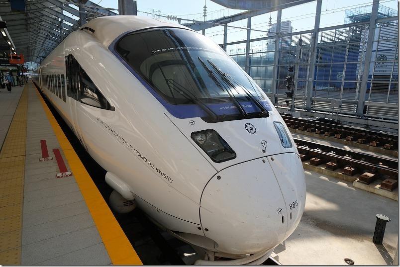 特急かもめ(885系)、長崎駅