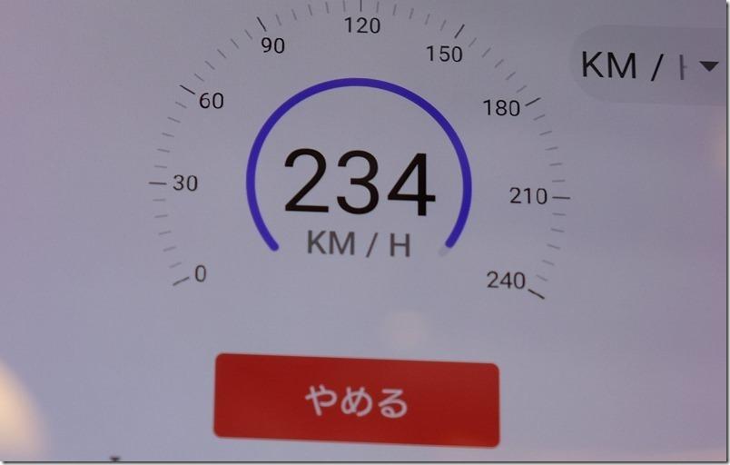 車速、九州新幹線(N700系さくら)