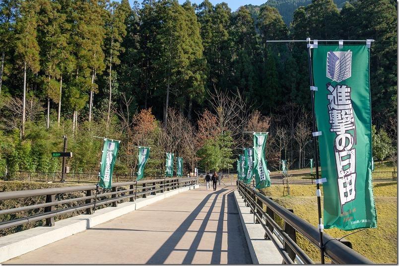 進撃の巨人、日田 「大山ダム」