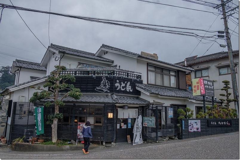 日田うどん屋「たかむら」