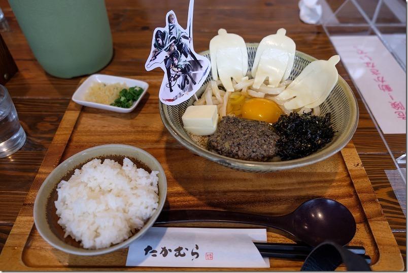 日田「たかむら」の「進撃のバターチーズ」うどん