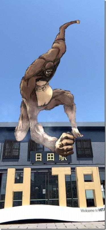 進撃の巨人、日田駅に巨人現る!アプリでAR