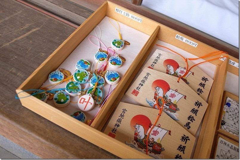 菖蒲祭りの宮地嶽神社の土鈴