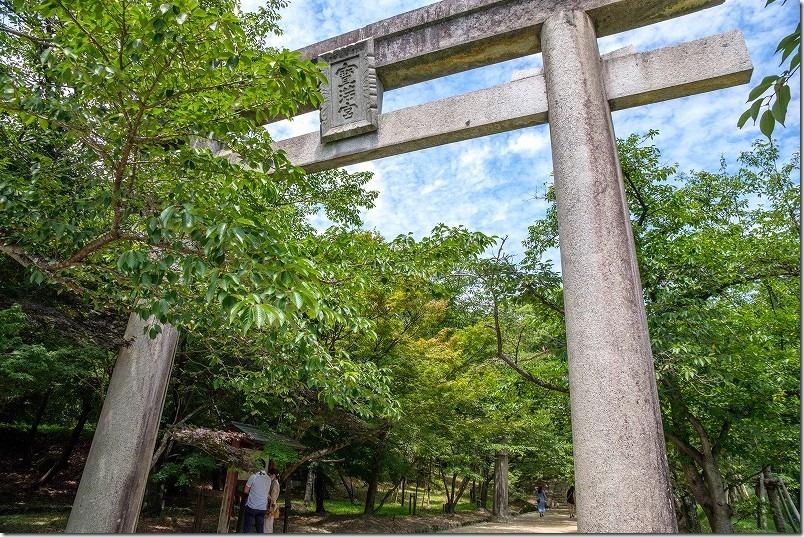 鬼滅の刃・宝満宮竈門神社へ参拝
