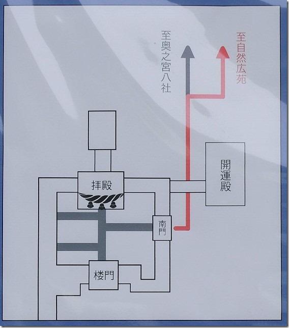 宮地嶽神社の民家村自然公苑(菖蒲園)の場所