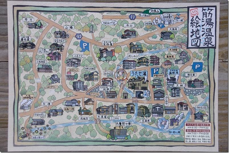 筋湯温泉「うたせ湯」の地図
